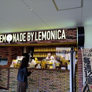 「レモネードバイレモニカ」の新作ぶどうレモネードがおいしそう