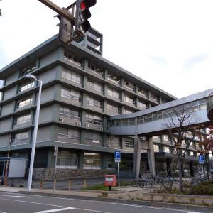 新潟市役所白山浦庁舎の跡地はスーパー付きマンションかも?