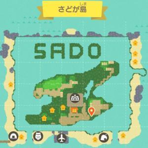 新潟県が佐渡島が「あつ森」を利用してPR