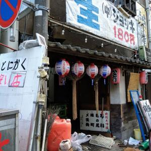昭和の香り薫る新潟駅前の「やきとり 大将」が閉店していた