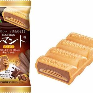 この味を待っていたんだ… ブルボンが「ルマンドアイスチョコレート」発売!