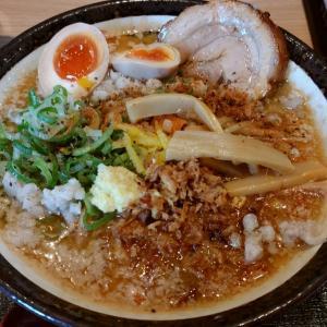 新潟ではラーメン食ってけ!味噌ラーメン編