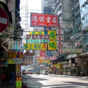 新潟―香港線の予約数が少なくてピンチ!すべては香港の情勢次第?