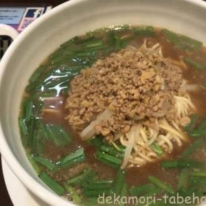 台湾ラーメン味世(練馬区)【大食いチャレンジメニュー】辛さも選べる実質食べ放題10倍で無料