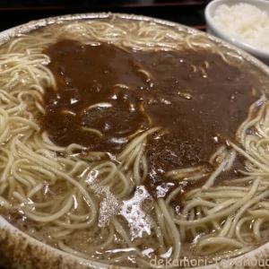秋田ラーメンはま【デカ盛り】平日大盛り麺マシ無料モツ煮も絶品な大繁盛店【大食い】