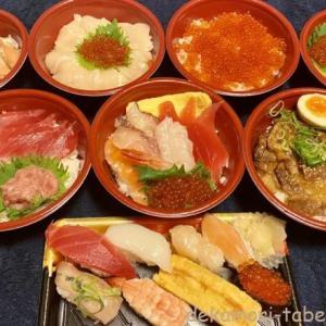 はま寿司【大食い】コスパ良い丼物全7種類テイクアウト+α【大食い】