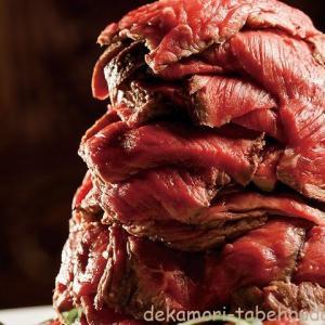 肉のヒマラヤ【テイクアウト】絶品ローストビーフデカ盛り山脈【良コスパ大食い】