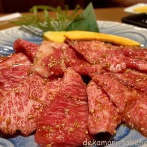 炭火亭(久喜市)【大食い】週末は行列のできる黒毛和牛専門店コスパ最強