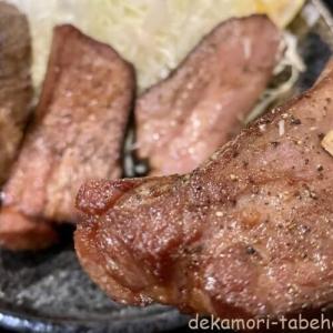 キセキ食堂本店【大食い】奇跡の熟成肉とんかつテイクアウト【2020年6月】最新お店情報