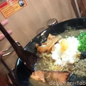 極煮干し本舗【大食い】山岡家系列の24時間食べられる煮干しラーメン専門店