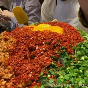 名古屋辛麺鯱輪【デカ盛り】早食い大食い激辛チャレンジメニュー4.2kg15分歴代最高難易度に挑む