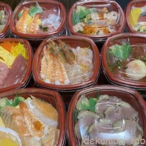 すずひろ丼丸久喜店【大食い】ワンコイン100種類の丼が旨くて驚き!9丼ずつ食べ比べ対決ランキング