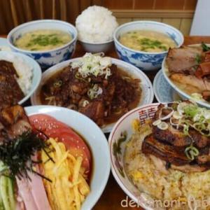 中華かし亀(加須市)【デカ盛り】映えすぎ旨い創作料理は肉肉肉まみれ過ぎてボリューミー【大食い】
