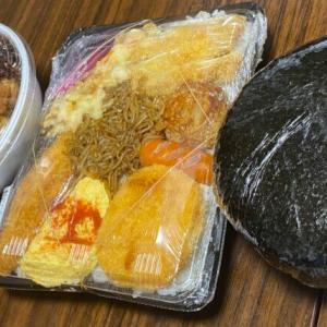 草加パワー弁当【デカ盛り】1kgクラスの巨大弁当トリオ3種類食べ比べ【激安】