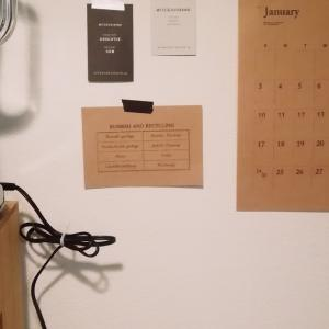 2021年のカレンダーはCLASS,DESIGN.さんで無料ダウンロード。