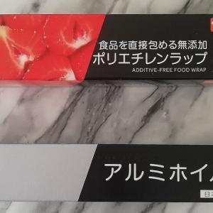 マツキヨのオリジナル商品はスタイリッシュで良いですね。