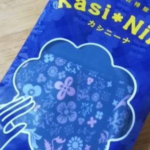 「オカモト」のゴム手袋と、ゴム手袋の穴の修復方法【節約】