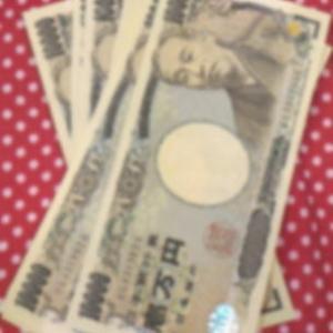 義父から10万円