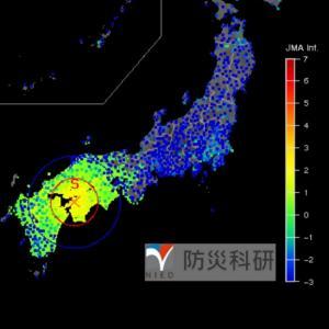 伊予灘の地震