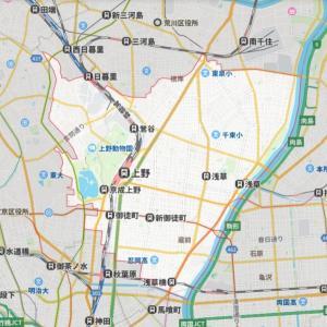 感染爆発の東京都へ…