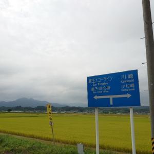 蔵王町ナウ(お昼休憩)