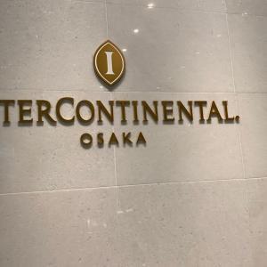 インターコンチネンタル大阪 チーズ&オータムスイーツビュッフェ。