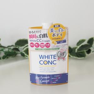 【モニター】ホワイトコンク ホワイトニングCC CII