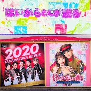宝塚大劇場公演、2週間の公演中止へ