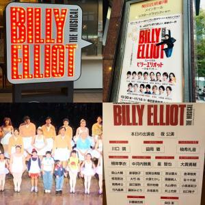 ミュージカル『ビリー・エリオット』大阪初日鑑賞感想※長文注意