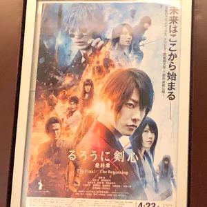 映画『るろうに剣心 最終章』The beginning レビュー(感想)