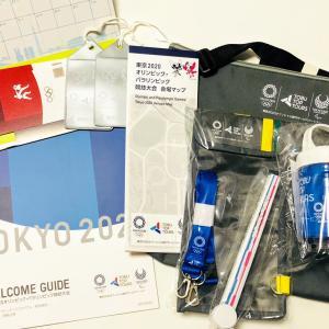 オリンピック観戦が中止で旅行会社から届いたもの