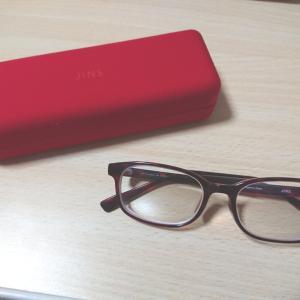 新しい眼鏡。