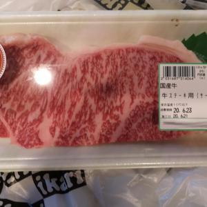 中受マスターのお料理教室② お肉