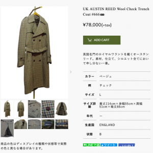AUSTIN REED Tweed trench coat Made In England