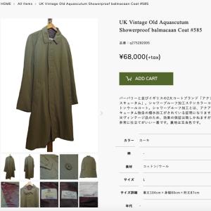 UK Vintage Old Aquascutum Showerproof balmacaan Coat #585