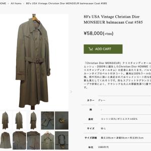 80's USA Vintage Christian Dior MONSIEUR balmacaan Coat