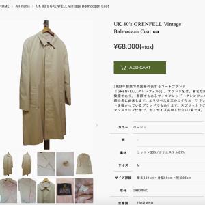 UK 80's GRENFELL Vintage Balmacaan Coat