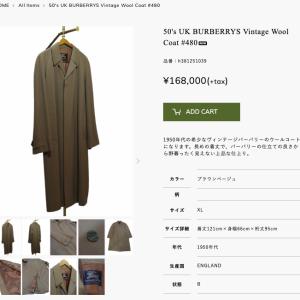 50's UK BURBERRYS  Vintage Wool Coat BIG SIZE