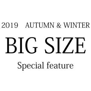 2019 AUTUMN & WINTER BIG SIZE 特集!