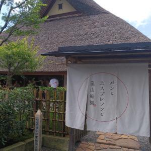 京都嵐山のカフェベーカリー