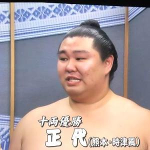 正代「ここからじわじわくるのかなあ」熊本に「恩返しできた」優勝一夜明け