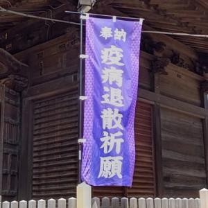 自民党総裁選が告示、河野・岸田・高市・野田氏が立候補を届け出