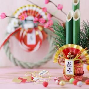 新年あけましておめでとうございます‼