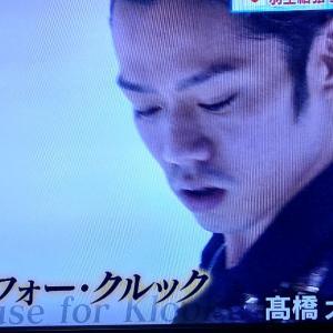GPF2019に高橋大輔さん登場?