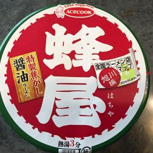 エースコック 全国ラーメン店マップ旭川編「蜂屋特製焦がし醤油ラーメン」
