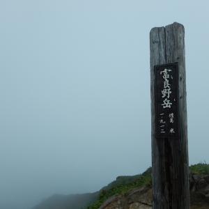 ほくみん 旭山動物園白クマ塩ラーメン in 富良野岳