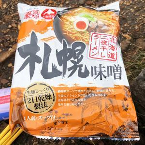 藤原製麺 北海道二夜干しラーメン札幌味噌 in 富良野岳
