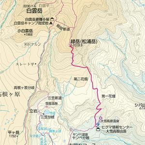 マルちゃん スープカレーラーメン in 大雪山-緑岳(標高年2019m)