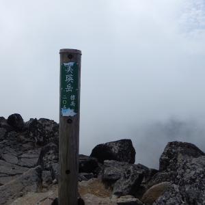 藤原製麺 北海道ラーメン えび三昧しお味 in 美瑛岳