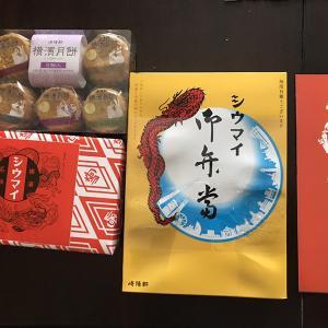 新越谷ヴァリエ1Fフロアに「崎陽軒」が9月10日OPEN!!